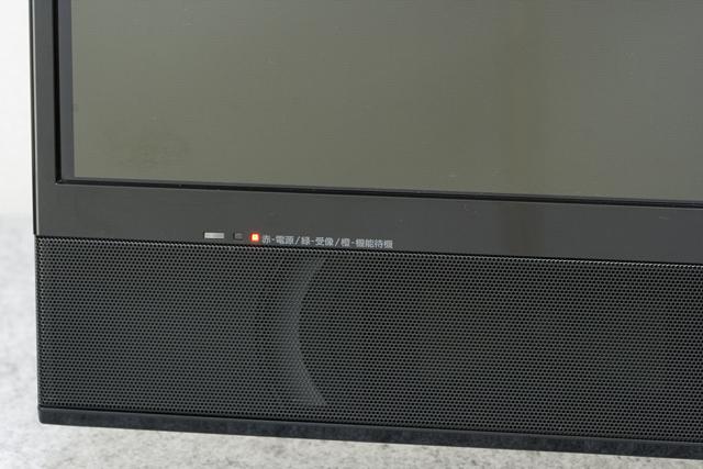 Panasonic:パナソニックの50V型液晶テレビ:TV、「VIERA:ビエラ|TH-50A1SS」-02