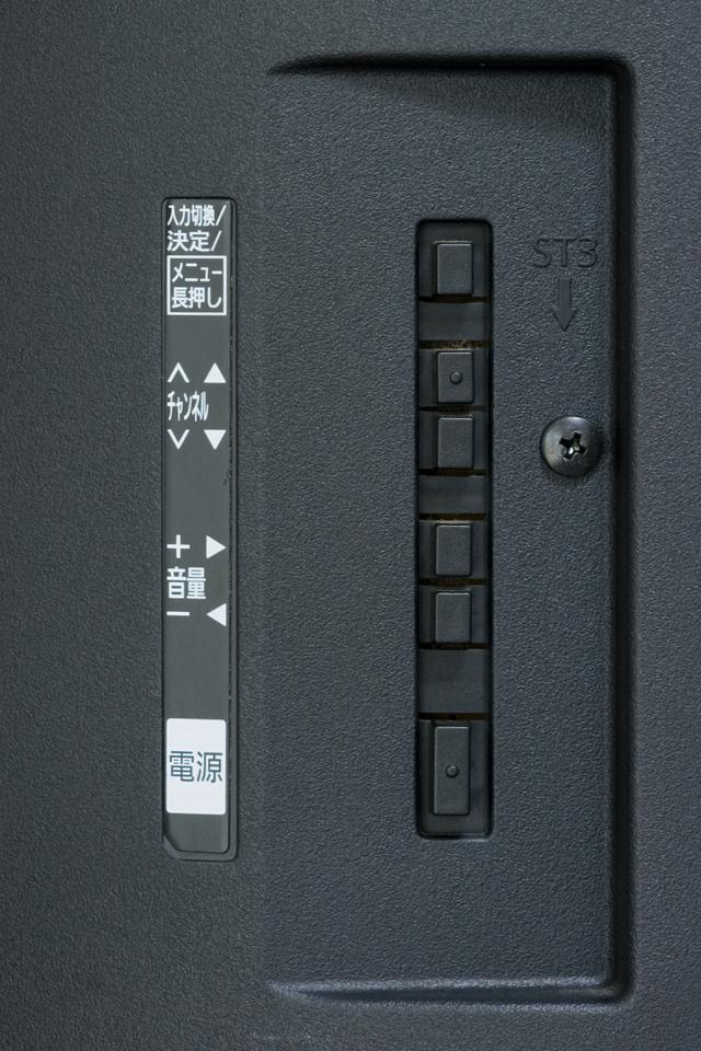 Panasonic:パナソニックの50V型液晶テレビ:TV、「VIERA:ビエラ|TH-50A1SS」-07