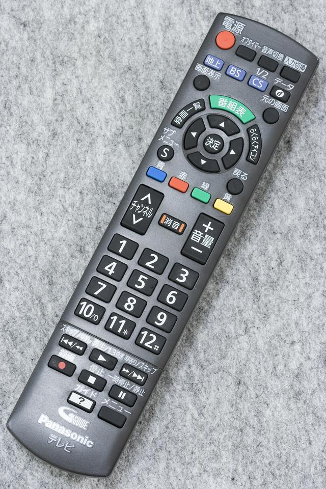 Panasonic:パナソニックの50V型液晶テレビ:TV、「VIERA:ビエラ|TH-50A1SS」-10