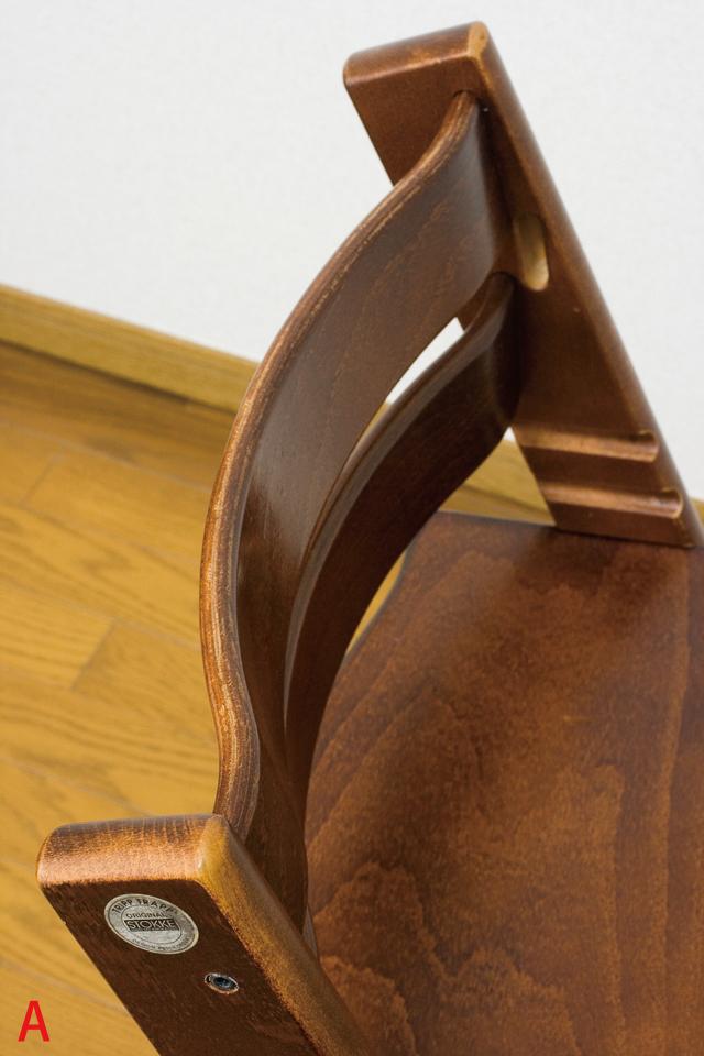 北欧デザインベビーチェア、STOKKE:ストッケ「TRIPP TRAPP:トリップトラップ」ウォールナットブラウン-07