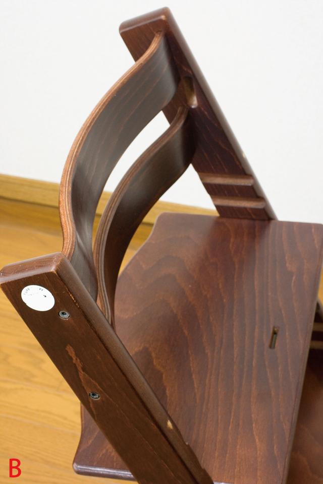 北欧デザインベビーチェア、STOKKE:ストッケ「TRIPP TRAPP:トリップトラップ」ウォールナットブラウン-15