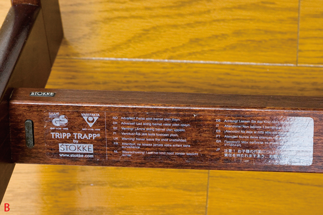 北欧デザインベビーチェア、STOKKE:ストッケ「TRIPP TRAPP:トリップトラップ」ウォールナットブラウン-18