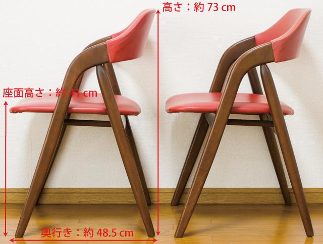 「TSUJI:辻木工」のヴィンテージチェア2脚セット-04