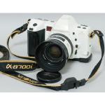 MINOLTA:ミノルタのフィルム一眼レフカメラ、ミール搭載記念限定ホワイトモデル「α8700i」