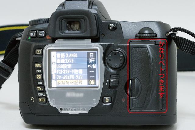 中古のNikon:ニコンデジタル一眼レフカメラ「D70sレンズキット」-07