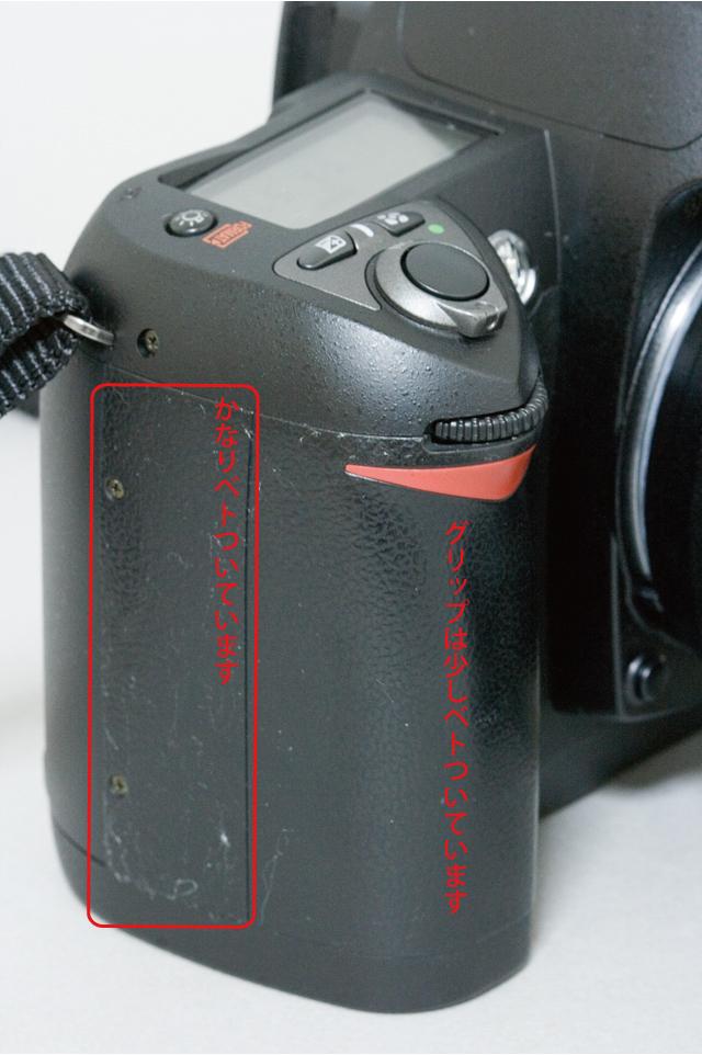 中古のNikon:ニコンデジタル一眼レフカメラ「D70sレンズキット」-09