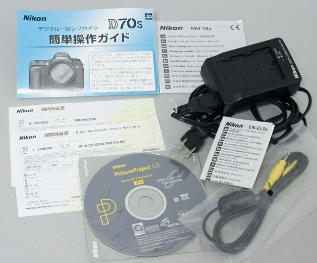 中古のNikon:ニコンデジタル一眼レフカメラ「D70sレンズキット」-14