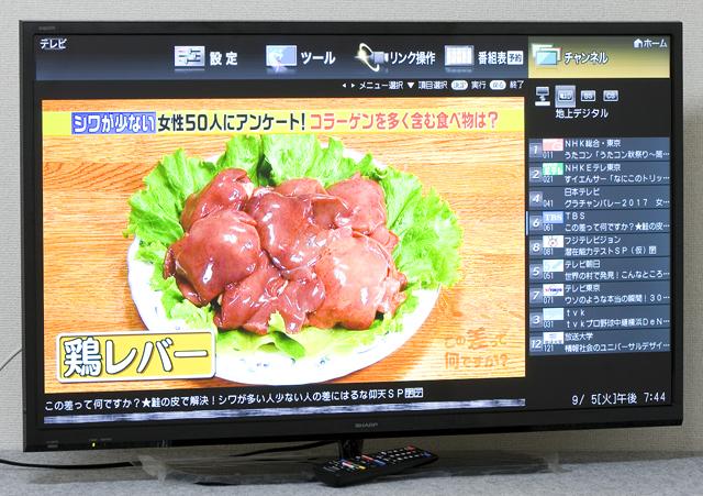 SHARP:シャープの40V型液晶テレビ:TV、AQUOS:アクオス「LC-40H40」-02