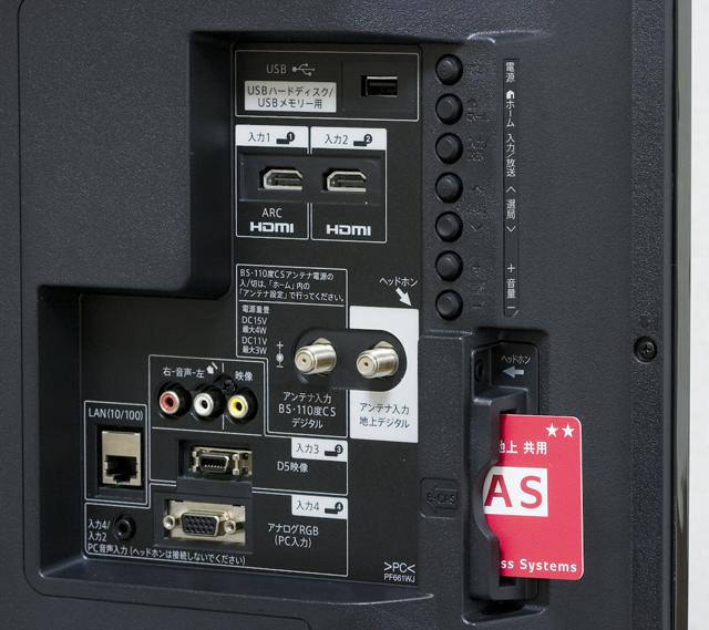 SHARP:シャープの40V型液晶テレビ:TV、AQUOS:アクオス「LC-40H40」-07
