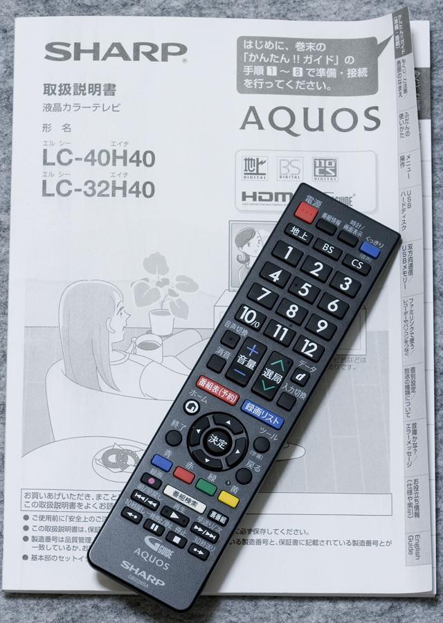 SHARP:シャープの40V型液晶テレビ:TV、AQUOS:アクオス「LC-40H40」-09