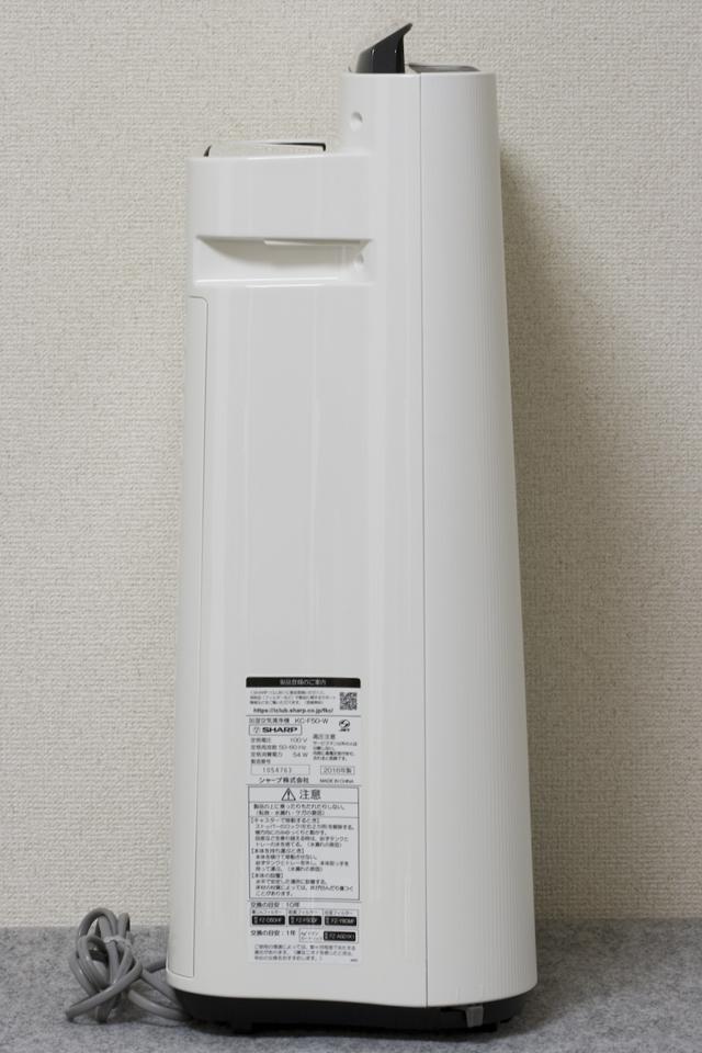 SHARP:シャープのプラズマクラスター搭載加湿空気清浄機、「KC-F50」-06