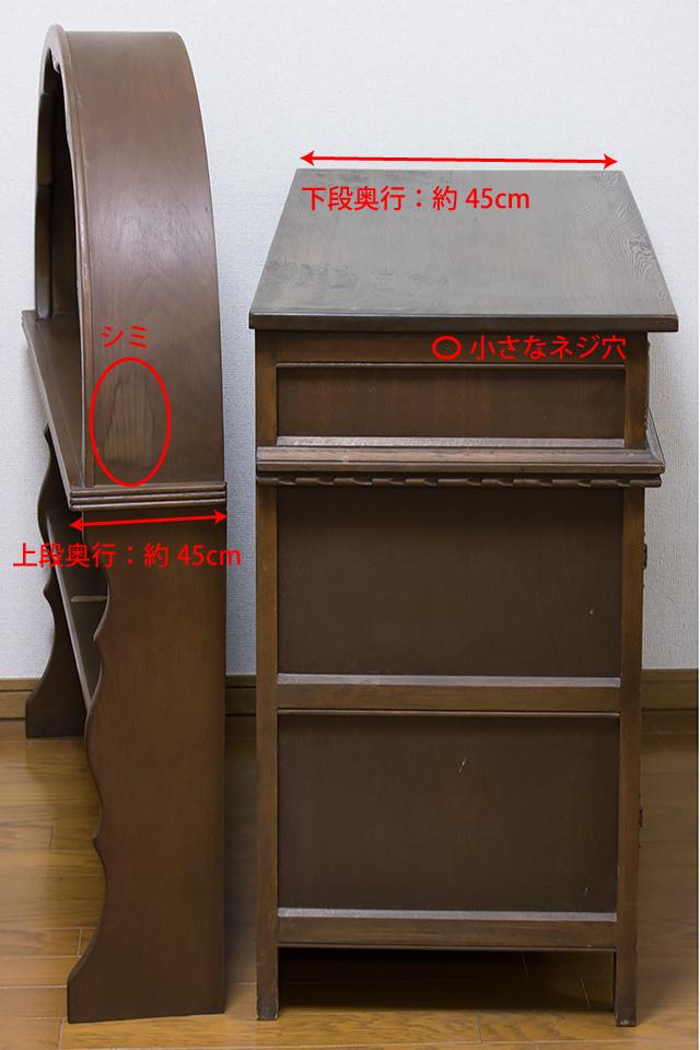 イギリスアンティーク|英国家具「Old Charm Furniture:オールドチャーム社」のオーク材カップボード-03