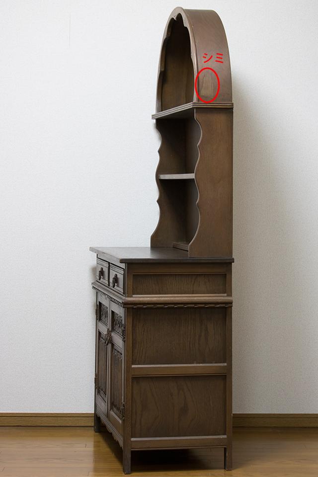 イギリスアンティーク|英国家具「Old Charm Furniture:オールドチャーム社」のオーク材カップボード-04