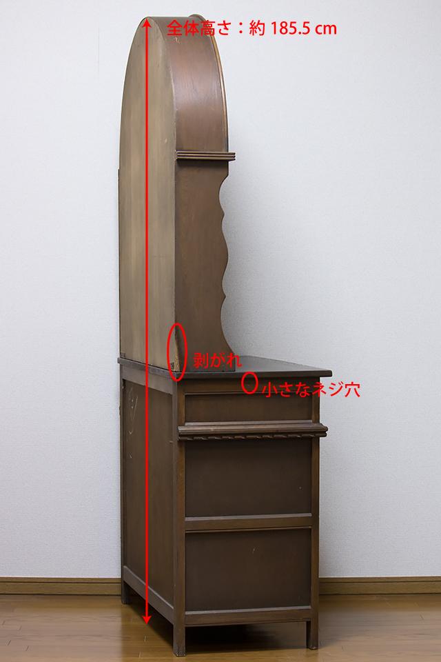 イギリスアンティーク|英国家具「Old Charm Furniture:オールドチャーム社」のオーク材カップボード-06
