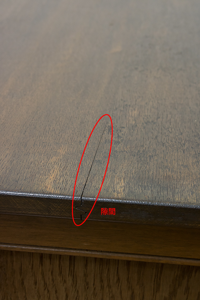イギリスアンティーク|英国家具「Old Charm Furniture:オールドチャーム社」のオーク材カップボード-12