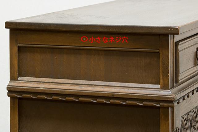 イギリスアンティーク|英国家具「Old Charm Furniture:オールドチャーム社」のオーク材カップボード-13