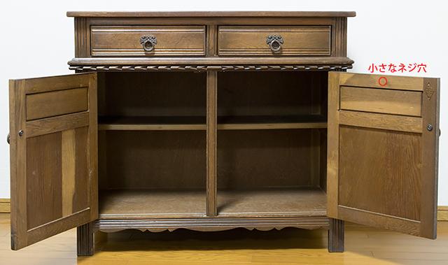 イギリスアンティーク|英国家具「Old Charm Furniture:オールドチャーム社」のオーク材カップボード-17