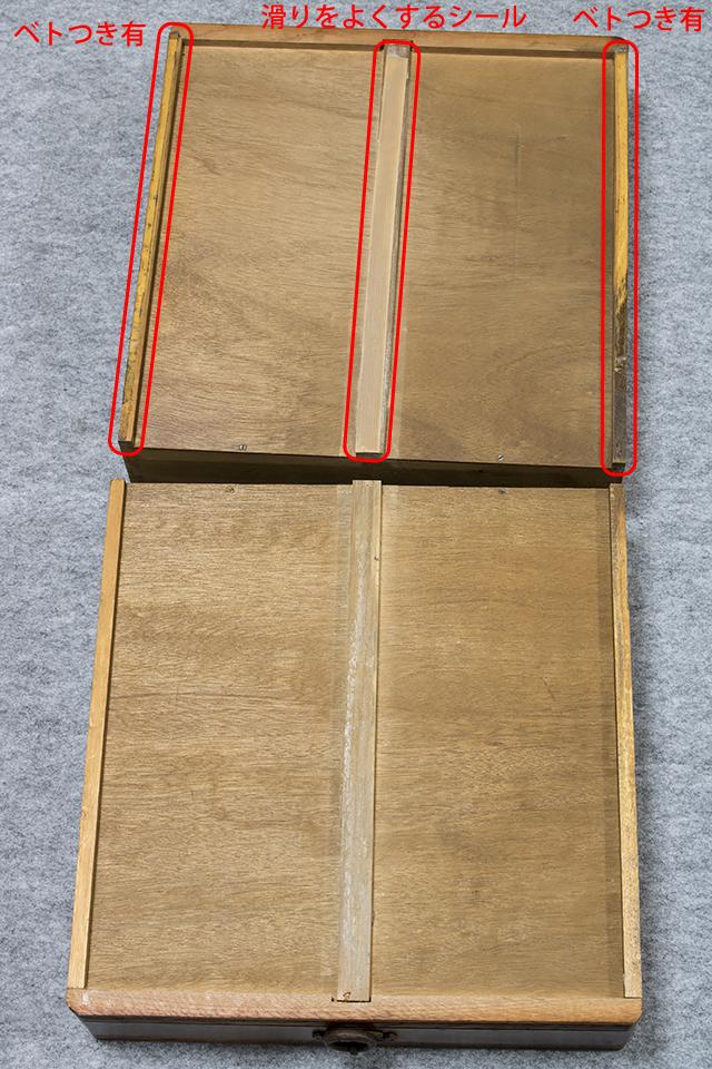 イギリスアンティーク|英国家具「Old Charm Furniture:オールドチャーム社」のオーク材カップボード-23