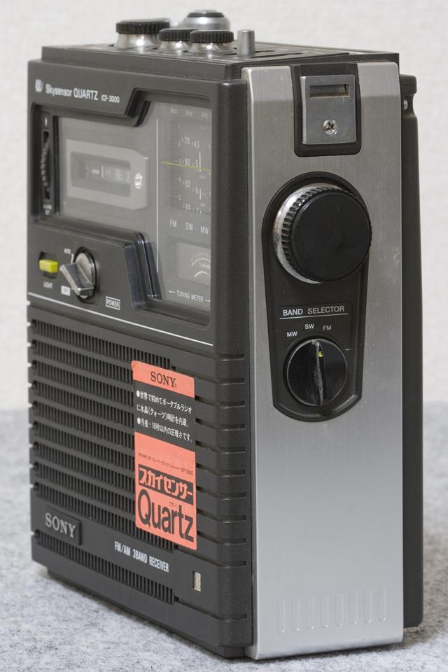 SONY:ソニーのFM/MF/SW 3BAND ポータブルラジオ「スカイセンサーQuartz|ICF-3000」-04